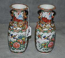 Pair Chinese rose medallion porcelain vases marked