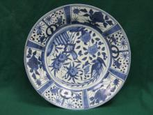 ORIENTAL HANDPAINTED BLUE AND WHITE CERAMIC CHARGER, DIAMETER APPROXIMATELY 36cm