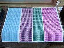 FOUR SHEETS OF UNCIRCULATED POSTAGE STAMPS, ONE-HUNDRED STAMPS PER SHEET, HALF PENNY, ONE PENNY, TWO PENCE AND THREE PENCE