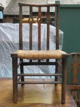 SMALL OAK RUSH SEATED CHAIR
