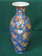 FLORAL DECORATED ORIENTAL STYLE GLAZED CERAMIC VAS