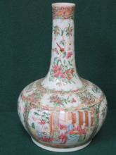 HANDPAINTED AND GILDED FAMILE ROSE VASE DECORATED