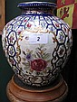 CONTINENTAL STYLE VASE WITH FLORAL DECORATION