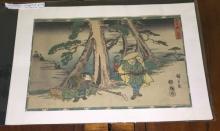 Antique Circa 1820 Japanese Wood Block Water Color Print by Hiroshige (Original)