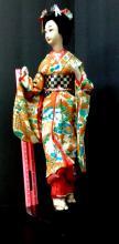 Vintage Japanese Geisha Doll Statute 14