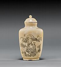 INCISED IVORY SNUFF BOTTLE: Landscape