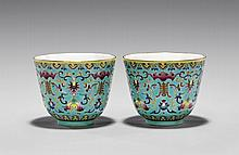 PAIR FAMILLE ROSE PORCELAIN WINE CUPS