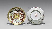 PAIR FAMILLE ROSE PORCELAIN DISHES