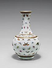 FAMILLE ROSE PORCELAIN BOTTLE VASE