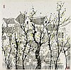CHINESE INK ON PAPER PAINTING, Guanzhong Wu, $3,500