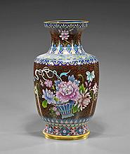 Tall Chinese Cloisonné Enameled Vase