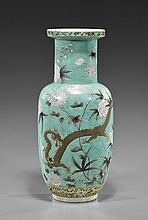 Tall Chinese Turquoise Ground Porcelain Vase