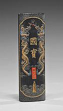 Large Old Chinese Lacquered Ink Stone