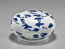 Chinese Guangxu-Style Porcelain Covered Box