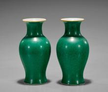 Pair Old Chinese Green Crackle Vases