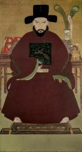 Asian Art, Antiques & Estates Auction