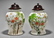 Pair Old Chinese Enameled Jars