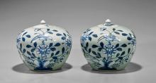 Pair Old Chinese Blue & White Jars