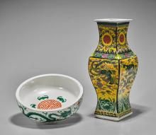 Two Chinese Famille Verte Bowl & Vase