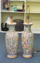 Pair Tall Chinese Yellow Ground Vases