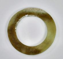 Chinese Carved Jade Bi Pendant