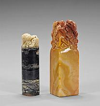 Two Chinese Carved Sealstone