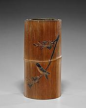 Chinese Carved Bamboo Brushpot: Bird