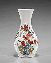 Old Japanese Satsuma-Style Vase