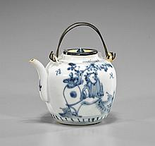 Two Chinese Items: Teapot & Brushpot