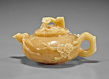 Chinese Carved Yellow Onyx Teapot