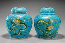 Pair Chinese Famille Verte Covered Jars