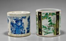 Two Large Chinese Porcelain Brushpots