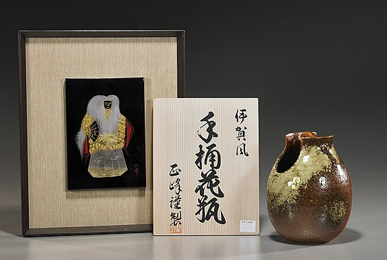 Japanese Ceramic Vessel & Lacquer Plaque