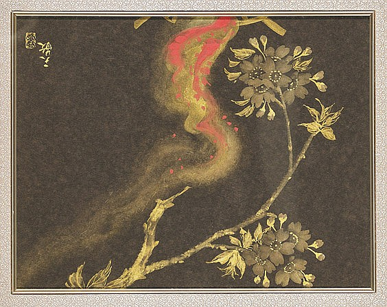 Japanese Paper Painting: Flowering Tree