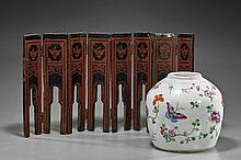 Antique Porcelain Jar & Lacquer Tablescreen