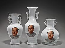 Three Chinese Porcelain Mao Motif Vases