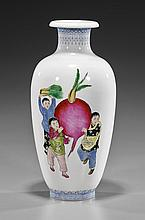 Chinese Enameled Porcelain Ovoid Vase