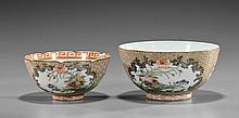 Two Chinese Famille Rose Porcelain Bowls