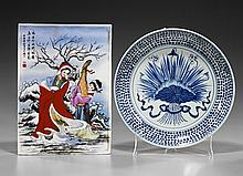 Two Chinese Porcelains: Dish & Plaque