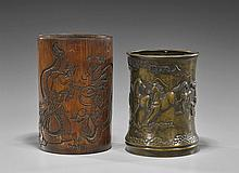 Two Chinese Brushpots: Bronze & Bamboo