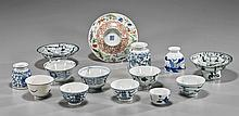 Group of 14 Antique Chinese Porcelains