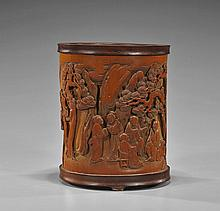 Chinese Carved Bamboo Brushpot: Figural