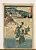 Three Antique Japanese Woodblock Prints, Utagawa Kunisada, $125