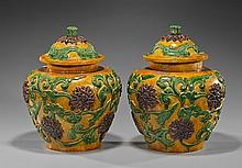 Pair Old Chinese Moulded Porcelain Jars