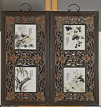 Pair Antique Chinese Panels with Porcelain Tiles