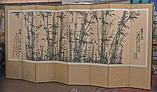 Chinese 8-Panel Paper Screen: Bamboo
