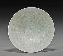 Chinese Yingqing-Type Glazed Bowl