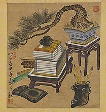 Chinese Painting & Tibetan Mandala