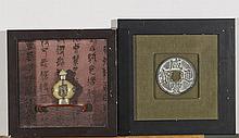 2 Framed Chinese Objects: Snuff Bottle & Bi