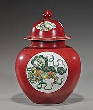 Chinese Red Ground Glazed Porcelain Jar